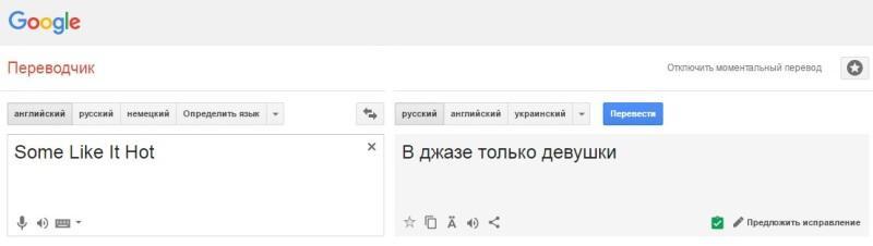 nekotorye-lyubyat-pogoryachee_